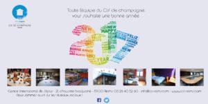 carte-de-voeux-2017-web